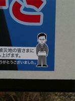 ooiwa_02.jpg