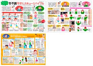 more201301_2.jpg
