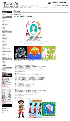 fantastick_0228.jpg