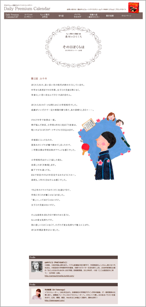parm_0301_2.jpg