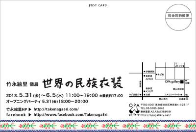 koten_2013_02.jpg