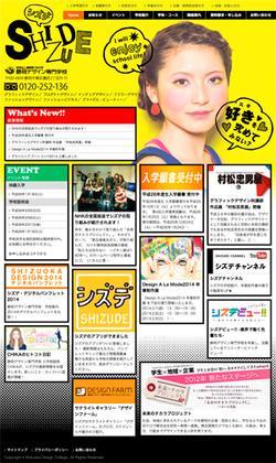 shizude_0.jpg