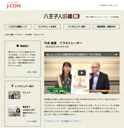 jocm_1014.jpg