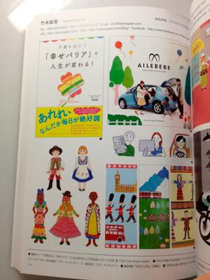 illustrators_02.jpg