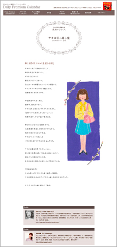 parm_0401_2.jpg