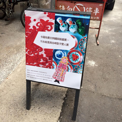 taiwan_2016_01.jpg