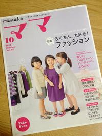 hanakomama_01.jpg