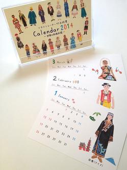 calendar2014_01.jpg