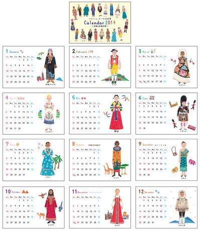 calendar2014_2.jpg