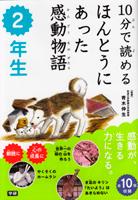kando_01.jpg