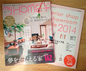 myhome_2013_1.jpg