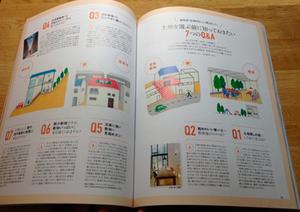 myhome_2013_2.jpg