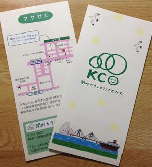 kannai_01.jpg
