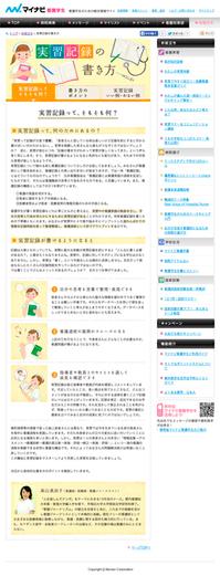 mynavikango_01.jpg