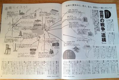 kinyoubi_0425_02.jpg
