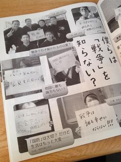 kinyoubi_0425_04.jpg