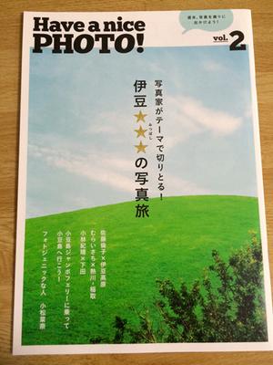 have_01.jpg