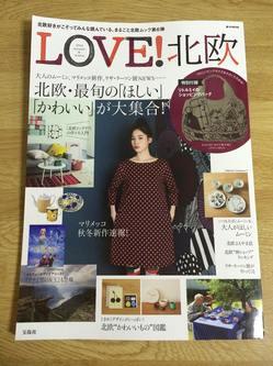 lovehokuo_01.jpg