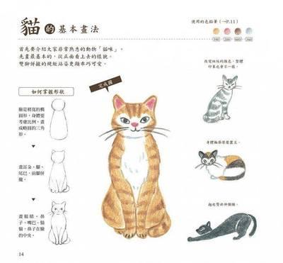 taiwan_iro_03.jpg