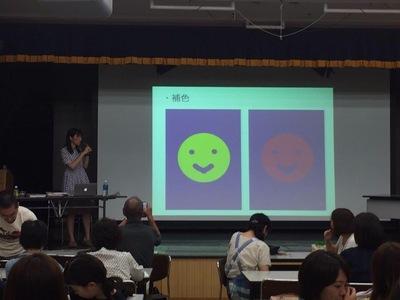 kyorei_02.jpg