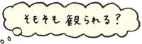 canada_04.jpg