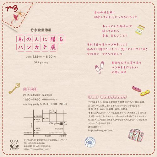 koten_2015_02.jpg
