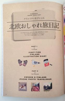 lovehokuo_0212_02.jpg