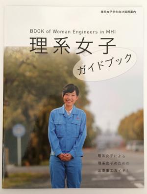 mitsubishi_01.JPG