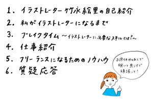shizude_01.jpg