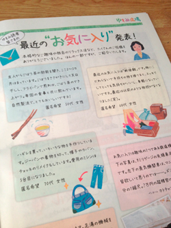 yuwomi_vol10_02.jpg