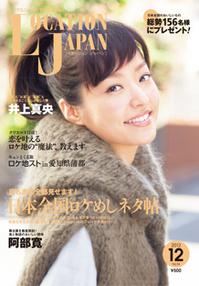 LJ_201212.jpg