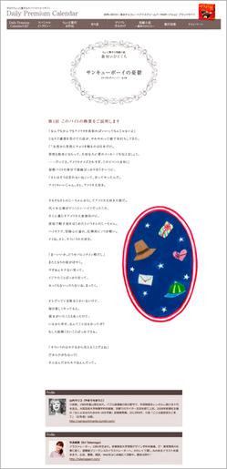 parm_01_02.jpg