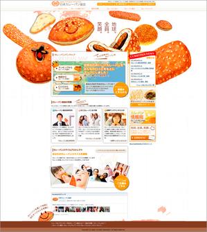 currypan_01.jpg