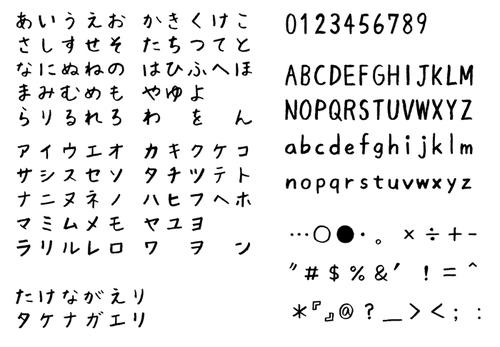 font_01.jpg