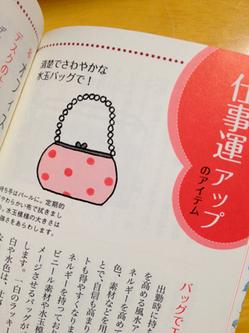 yumiri_02.jpg