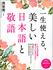 php_kirei_01.jpg