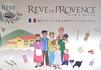 provence02.jpg