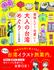 taiwanbook.jpg