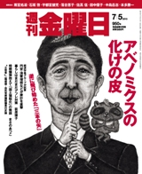 kinyoubi_0705_01.jpg