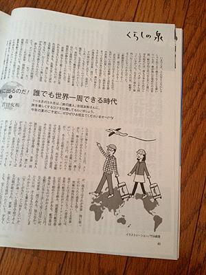 kinyoubi_0705_02.jpg