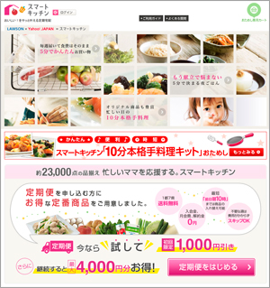smartkitchin_01.jpg